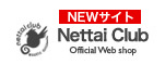 Nettai Club