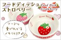 ひえひえポーチ アイスクリーム(保冷剤付き)
