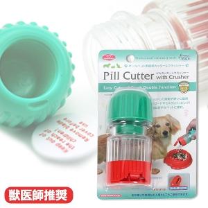 ピルカッター+クラッシャー犬 ドッグ フェレット 小動物 DOG dog 介護 医療 薬 錠剤 フード ごはん シニア 老犬
