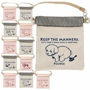 LIP2001 抗菌消臭マナーポーチ 犬/ドッグ/ペット/消臭/抗菌/光触媒/お散歩/消臭ポーチ/ウンチポーチ/ウンチ袋/お出かけ/グッズ